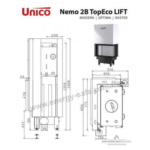 Каминная топка Unico NEMO 2B TOPECO LIFT Optima, 15кВт
