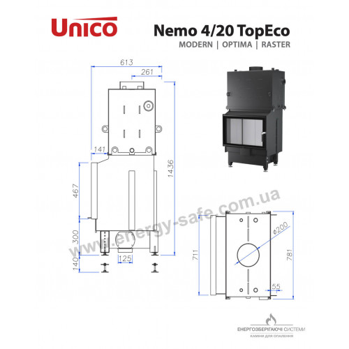 Камінна топка Unico NEMO 4/20 TOPECO Modern, 20 кВт