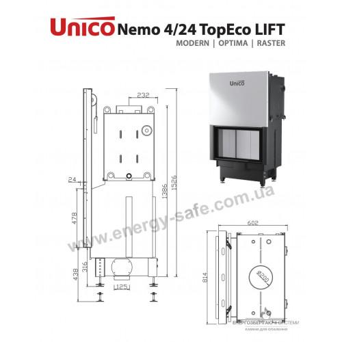 Камінна топка Unico NEMO 4/24 TOPECO LIFT Raster, 21,3 кВт