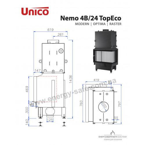 Камінна топка Unico NEMO 4B / 24 TOPECO Modern, 21 кВт