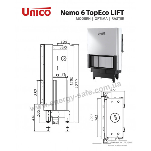 Каминная топка Unico NEMO 6 TOPECO LIFT Optima, 18 кВт
