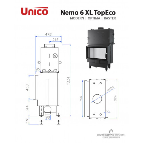 Камінна топка Unico NEMO 6XL TOPECO Optima, 18 кВт