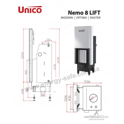 Камінна топка Unico NEMO 8 LIFT Optima, 12кВт
