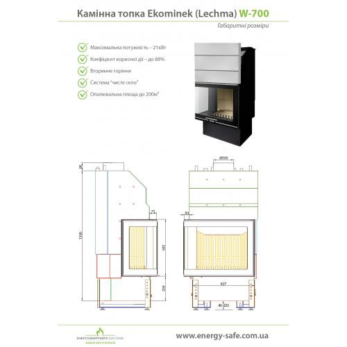 Камін з кутовим склом Ekominek (Lechma) W-700, 21кВт