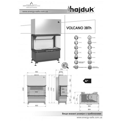 Тристоронній камін Hajduk Volcano 3BTh