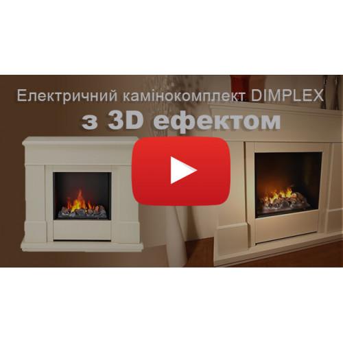 Електрокамін Dimplex Opti-Myst Moorefield, 3D
