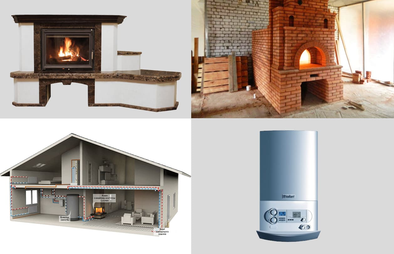 Варіанти опалення будинку