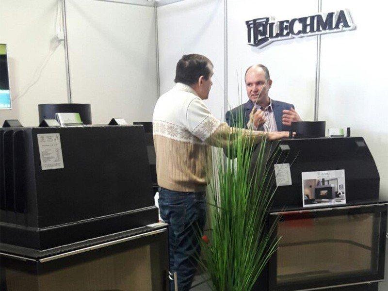 budivelnyj_forum_2017-1