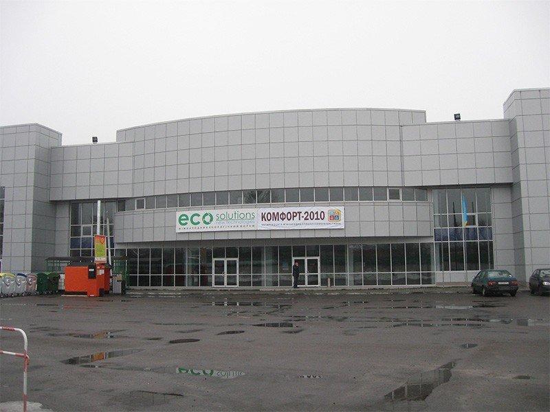 vystavka-komfort2010