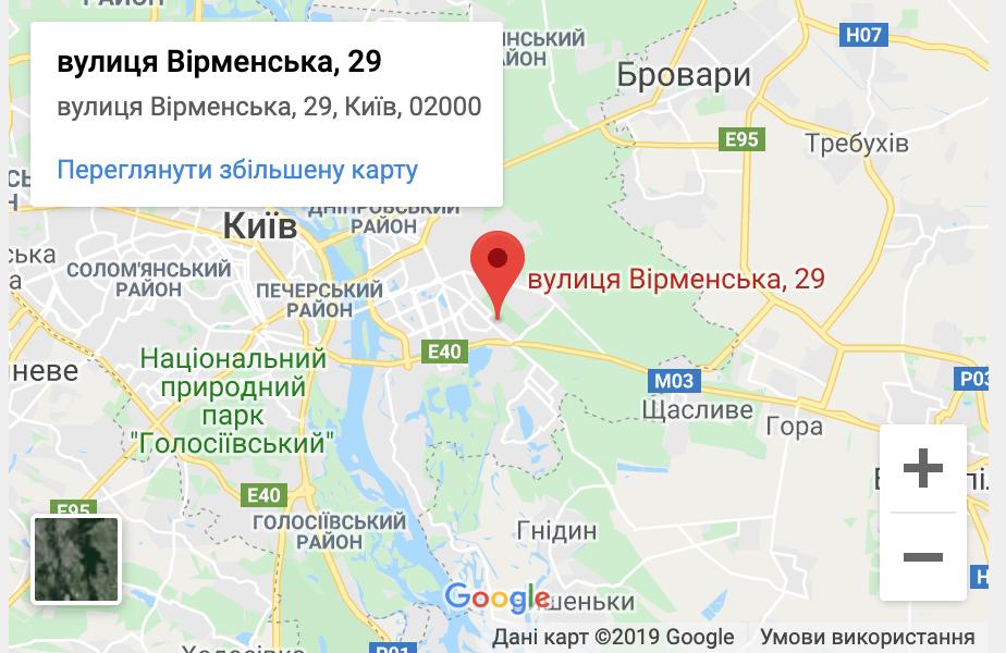 Каміни на дровах Київ