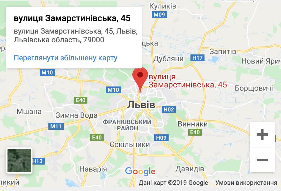 Каміни на дровах Львів